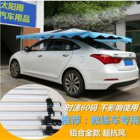 夏季防晒教练车遮阳伞罩 新款车顶太阳伞移动遮阳棚科三教练车
