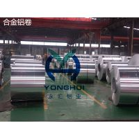 供应3003防腐合金铝皮,3a21防锈合金铝皮,保温铝卷