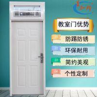 广东厂家生产定制学校教室门课室整套门工程金属钢板门手动烤漆门