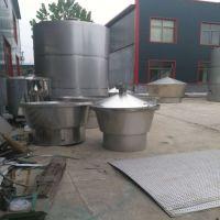 内蒙500斤酿酒设备厂家定做 小型家用蒸酒设备多少钱一套