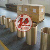 【HAl60-1-1铝黄铜】上海简帅HAl60-1-价格 -