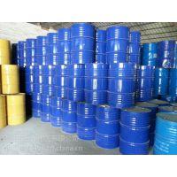 五洋供应 优质 环保 碳氢清洗剂 超声波清洗液