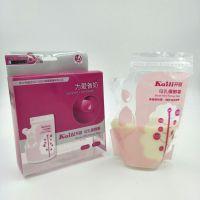 贴牌壶嘴型便携母乳储存袋 32片装站立式储奶袋 200mL母乳牛奶保鲜袋