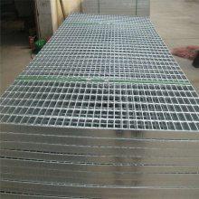 钢格板格栅板 镀锌钢格板图集 河北承重格栅板价格