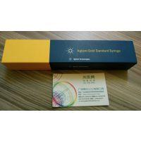 广州亮化化工供应醋氯芬酸标准品,cas:89796-99-6,250mg,有证书