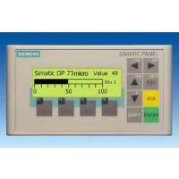西门子显示屏6AV6641-0AA11-0AX0价格与型号