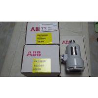 IMMFP12 P-HA-RPS-32200000///定西市