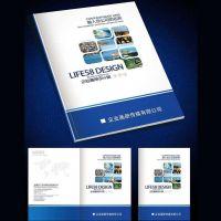宣传品设计 16开产品画册设计 卫浴挂件陶瓷摄影画册海报印刷