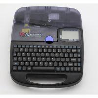 硕方TP70全自动电子线号机