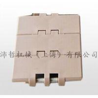 生产厂商供应塑钢直行链板 820平顶直链 顶板塑钢链板820-K325
