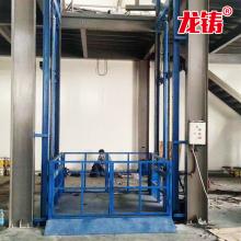 厂家定做3吨导轨式液压货梯 仓库载货简易升降平台