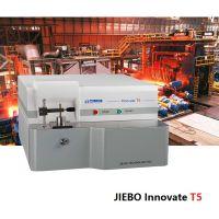 陕西铸造用全谱直读光谱仪Innovate T5型,多基体光谱分析,台式直读光谱仪厂家