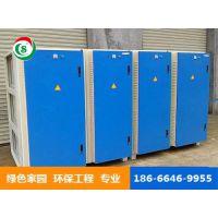 供应UV光解净化等废气处理环保设备,厂家供应