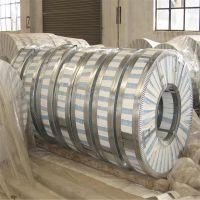 供应冷轧带钢 Q195等材质 0.12-30MM厚规格优质带钢