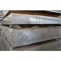 原装进口7050高硬度铝板 7075超硬航空铝材