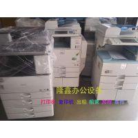 惠州惠阳淡水秋长新圩大亚湾西区澳头打印机复印机出租、打印机上门加粉、上门维修、复印机打印机租赁