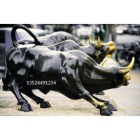拓荒牛雕塑-水牛-黄牛-华尔兹牛-牛耕地等造型雕塑-来图定制