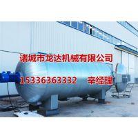 胶鞋硫化罐批发商、漳州胶鞋硫化罐、诸城龙达机械