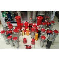 供应海市 重庆市 WU-160×80-J WU-160×100-J黎明液压滤芯吸油滤芯.回油滤芯厂