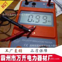 现货DMG2671F数字绝缘电阻表绝缘摇表兆欧表绝缘电阻测试仪