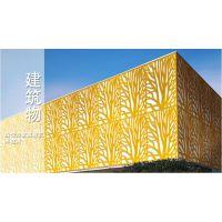 镂空单板 艺术雕花铝单板定制 德普龙数控精密加工
