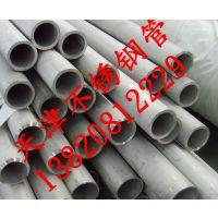 天津304不锈钢管规格