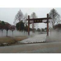 湖南长沙岳阳旅游景区雾景观人造雾设备工程