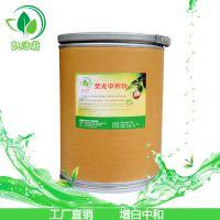 凯洁莉荧光中和粉增白翻新 防止布草发黄护理织物中和粉