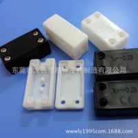 龙三塑胶标准件制造028两位接线盒配2拼8mm端子台 CE认证 现货