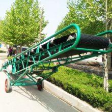 整袋大米用装车输送机 温州市爬坡装卸运输机 兴运