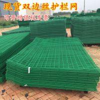 浸塑养殖圈地护栏网 安全隔离护栏网 质优价廉可加工定制