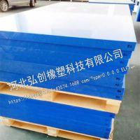 河北生产白色PP板 塑料板 价格优惠