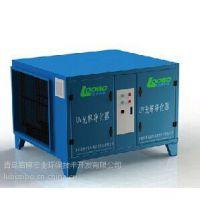 供应-路博UV工业废气光解净化设备