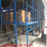 直销导轨式电动液压升降机厂房仓库装卸货平台固定式升降平台货运轨道