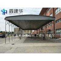 天津鑫元美厂家直销大型仓库雨棚推拉雨蓬大排档彩篷