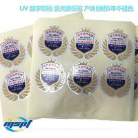 专业定制各类反光膜不干胶标签PVC贴纸清晰度高户外耐晒5年不褪色