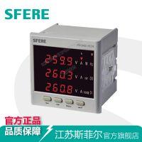 PD194Z-9S7A多功能数显电力仪表厂家直销
