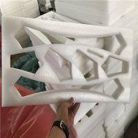 epe珍珠棉 包装珍珠棉内衬 防静电包装托盘 佛山专业厂家 加工定制