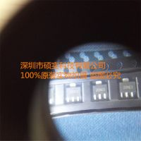 HOSEMI车用LED专用绝缘栅(MOSFET)管: HS20N03