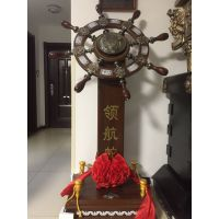 西安开业实木摆件高档领航舵商海公司开业送礼乔迁周年庆典礼品