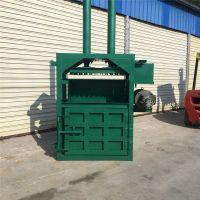 厂家批发30吨立式液压打包机 立式塑料薄膜打包机 废纸压块机金佳