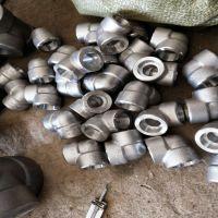 不锈钢承插弯头 锻制三通 佰誉锻制管件制造厂家