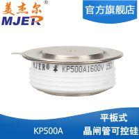 平板式可控硅KP500A1400V 1600V平板式普通晶闸管中频炉 凸形