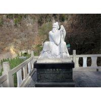石雕孙思邈汉白玉名人坐像伟人石像真人像定制做景观人物雕塑摆件