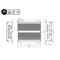 可塑科技专业定制全平面工业级触控平板电脑