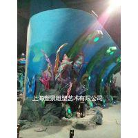 上海塑景玻璃钢海底生物造景雕塑 儿童乐园室内观光景观雕塑制作