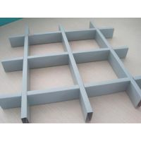 【德普龙天花】全国热销方格栅吊顶 格栅吊顶材料 条形铝格栅厂家