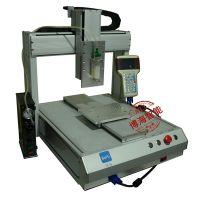 热固胶、UV胶点胶效率高的自动点胶机哪里有的卖博海BH-B300