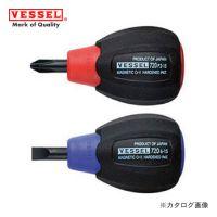 No. 720 系列弹性手柄圆球型螺丝刀日本威威VESSEL