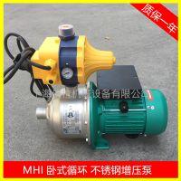 现货威乐水泵家用自动增压泵 不锈钢加压泵 MHI203PC大户型